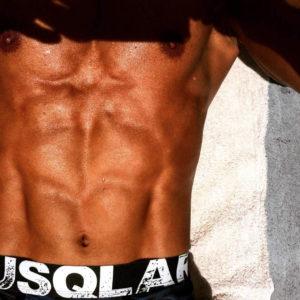脂肪燃焼に効果のある有酸素運動とは?